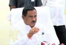 nimmakayala chinna rajappa said mudragada take permission to padayatra