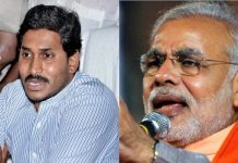 jagan follow to modi for election