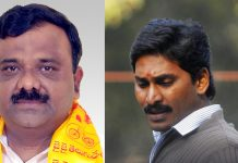 yarapathineni srinivasa warning to jagan don't use factionism in palnadu