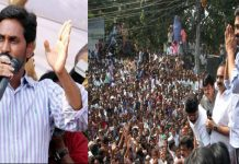 jagan used unparliamentary words in ongole collectorate