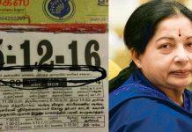 Tamil calendar predicts Amma's death