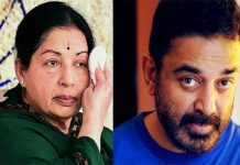 kamal hassan and jayalalitha between clashes for viswaroopam movie time