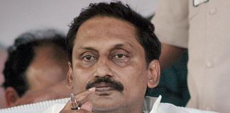 kiran kumar reddy not decided which party he will join
