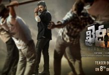 Megastar Chiranjeevi Khaidi No 150 Teaser Released