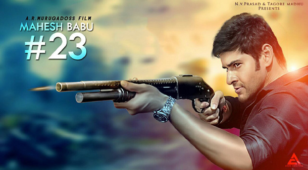 Mahesh Plans New Year Gift For Fans