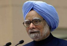 manmohan singh react on currency banned
