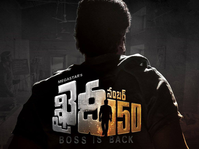 Megastar Movie Song Bit Leaked Online