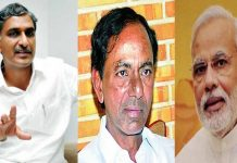 harish rao kept between kcr and modi about currency banned