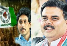 nadendla manohar join in jagan ycp party