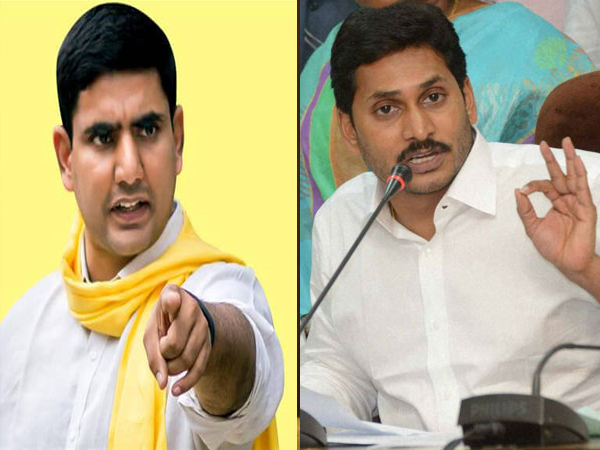 lokesh warning jagan