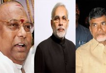rayapati sambasiva rao target on modi about currency banned issue chandrababu shocked