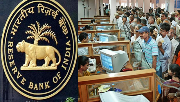 RBI eases charges for digital payments