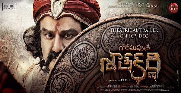 NBK Sathakarni Trailer Sensational Hit On Youtube Tollywood Movies
