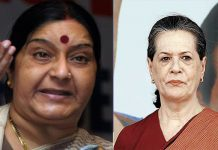congress party doesn't have talkative person like sushma swaraj