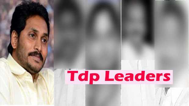 tdp leaders close touching with jagan
