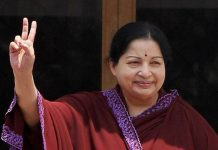 Tamilanadu CM Jayalalitha Is No More