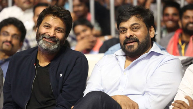 chiru 151 movie director trivikram srinivas