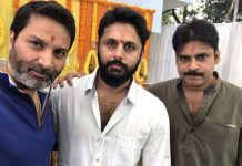 Pawan Trivikram Nitin Movie Title Fixed As LIE