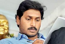jagan wrote letter to chandrababu naidu about ntr aarogyasri
