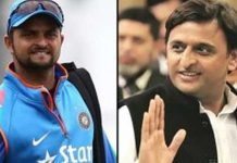 suresh raina into politics