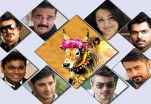 telugupeople should learn from jallikattu team