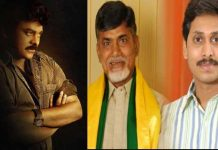 change in ap politics by khaidi 150