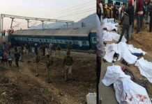 train accident in andhrapradesh
