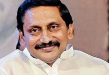 kiran kumar reddy political entry