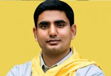 lokesh in chandrababu ministry