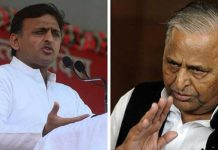 akhilesh lost as son
