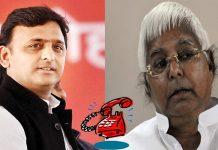 lalu prasad yadav shocked by akhilesh yadav