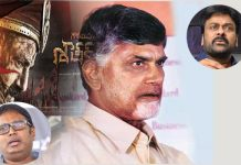 chandrababu troubled with gautamiputra satakarni movie