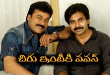 pawan kalyan meets chiranjeevi at home talking politics