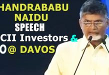 AP CM Chandrababu Naidu Speech In CII Investors and ceo At Davos