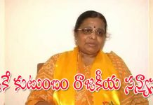 mla dk satyaprabha family quit in politics