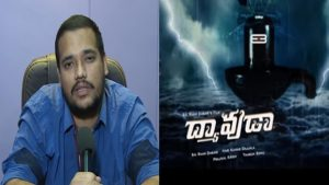 dyavuda movie director arrested for scene showing whiskey offered to Shiva 