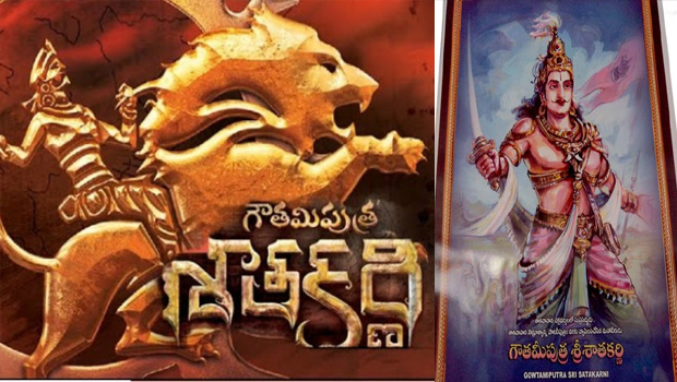 gautamiputra satakarni history and explanation