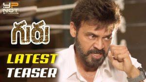 Guru Telugu Movie Latest Teaser