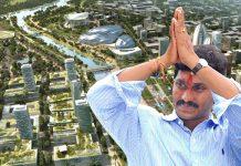 jagan capital amaravathi tour