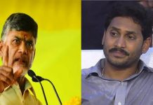 ap government put a condition to jagan amaravathi tour
