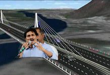 jagan fire on chandrababu in amaravathi tour about Seed Access Road