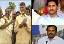 jc diwakar reddy fires on srikanth reddy and jagan in pulivendula meeting
