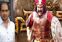 balayya fans worried about gautamiputra satakarni movie collections