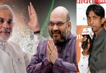 AAP party leaders kumar vishwas says modi join tdp party amit shah join congress party