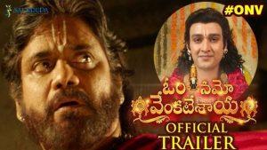 nagarjuna om namo venkatesaya movie theatrical trailer