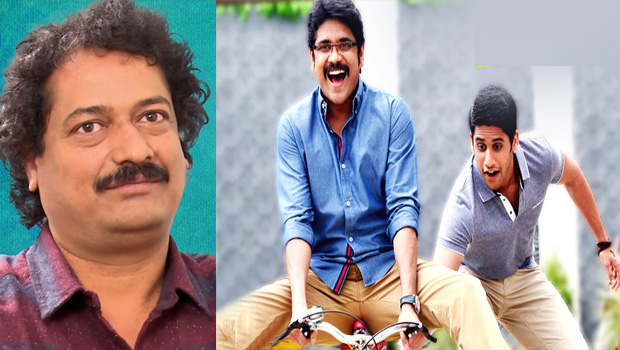 nagarjuna naga chaitanya again multistarrer movie in dil raju banner