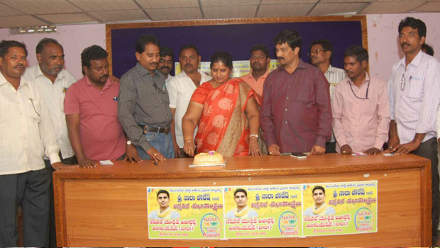 national active reporters associations celebrated nara lokesh birthday