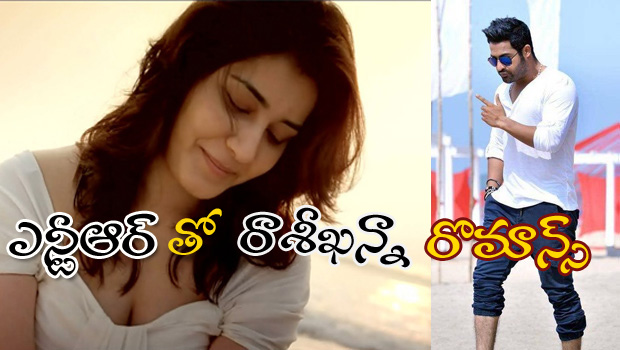 ntr giving movie chance to rashi khanna in jai lava kusa movie
