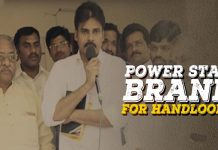 pawan kalyan brand ambassador to ap and telangana handlooms