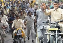 central home department says ap police giving tight security to chandrababu
